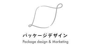 パッケージデザインのカテゴリー